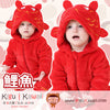 Wholesale - Kigu Baby - Kigu Kawaii | Buy Kigurumi, Animal Pajamas & Animal Costumes on Kigurumi Store - Welcome  - 17