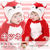 Wholesale - Kigu Baby - Kigu Kawaii | Buy Kigurumi, Animal Pajamas & Animal Costumes on Kigurumi Store - Welcome  - 19