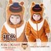 Wholesale - Kigu Baby - Kigu Kawaii | Buy Kigurumi, Animal Pajamas & Animal Costumes on Kigurumi Store - Welcome  - 20