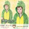 Wholesale - Kigu Baby - Kigu Kawaii | Buy Kigurumi, Animal Pajamas & Animal Costumes on Kigurumi Store - Welcome  - 21