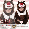 Wholesale - Kigu Baby - Kigu Kawaii | Buy Kigurumi, Animal Pajamas & Animal Costumes on Kigurumi Store - Welcome  - 22