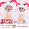 Wholesale - Kigu Baby - Kigu Kawaii | Buy Kigurumi, Animal Pajamas & Animal Costumes on Kigurumi Store - Welcome  - 23