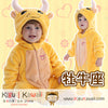 Wholesale - Kigu Baby - Kigu Kawaii | Buy Kigurumi, Animal Pajamas & Animal Costumes on Kigurumi Store - Welcome  - 24