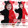Wholesale - Kigu Baby - Kigu Kawaii | Buy Kigurumi, Animal Pajamas & Animal Costumes on Kigurumi Store - Welcome  - 25