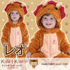 Wholesale - Kigu Baby - Kigu Kawaii | Buy Kigurumi, Animal Pajamas & Animal Costumes on Kigurumi Store - Welcome  - 27