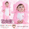 Wholesale - Kigu Baby - Kigu Kawaii | Buy Kigurumi, Animal Pajamas & Animal Costumes on Kigurumi Store - Welcome  - 28
