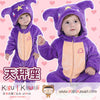 Wholesale - Kigu Baby - Kigu Kawaii | Buy Kigurumi, Animal Pajamas & Animal Costumes on Kigurumi Store - Welcome  - 29