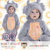 Wholesale - Kigu Baby - Kigu Kawaii | Buy Kigurumi, Animal Pajamas & Animal Costumes on Kigurumi Store - Welcome  - 30