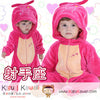 Wholesale - Kigu Baby - Kigu Kawaii | Buy Kigurumi, Animal Pajamas & Animal Costumes on Kigurumi Store - Welcome  - 31