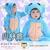 Wholesale - Kigu Baby - Kigu Kawaii | Buy Kigurumi, Animal Pajamas & Animal Costumes on Kigurumi Store - Welcome  - 32