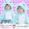 Wholesale - Kigu Baby - Kigu Kawaii | Buy Kigurumi, Animal Pajamas & Animal Costumes on Kigurumi Store - Welcome  - 33