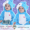 Wholesale - Kigu Baby - Kigu Kawaii | Buy Kigurumi, Animal Pajamas & Animal Costumes on Kigurumi Store - Welcome  - 34