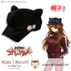 Barbara Order - Kigu Kawaii | Buy Kigurumi, Animal Pajamas & Animal Costumes on Kigurumi Store - Welcome  - 6