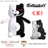 Barbara Order - Kigu Kawaii | Buy Kigurumi, Animal Pajamas & Animal Costumes on Kigurumi Store - Welcome  - 8