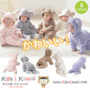 Wholesale - Kigu Baby - Kigu Kawaii | Buy Kigurumi, Animal Pajamas & Animal Costumes on Kigurumi Store - Welcome  - 9