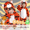 Wholesale - Kigu Baby - Kigu Kawaii | Buy Kigurumi, Animal Pajamas & Animal Costumes on Kigurumi Store - Welcome  - 10