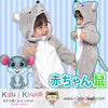 Wholesale - Kigu Baby - Kigu Kawaii | Buy Kigurumi, Animal Pajamas & Animal Costumes on Kigurumi Store - Welcome  - 11