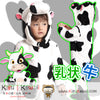 Wholesale - Kigu Baby - Kigu Kawaii | Buy Kigurumi, Animal Pajamas & Animal Costumes on Kigurumi Store - Welcome  - 12