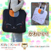 Wholesale Bags [Part 3/4] - Kigu Kawaii | Buy Kigurumi, Animal Pajamas & Animal Costumes on Kigurumi Store - Welcome  - 38