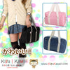 Wholesale Bags [Part 3/4] - Kigu Kawaii | Buy Kigurumi, Animal Pajamas & Animal Costumes on Kigurumi Store - Welcome  - 39