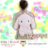 Wholesale Bags [Part 3/4] - Kigu Kawaii | Buy Kigurumi, Animal Pajamas & Animal Costumes on Kigurumi Store - Welcome  - 40