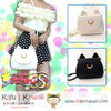 Wholesale Bags [Part 3/4] - Kigu Kawaii | Buy Kigurumi, Animal Pajamas & Animal Costumes on Kigurumi Store - Welcome  - 35
