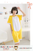 New Yellow Tiger Adult Unisex Spring and Summer Kigurumi Onesie KK219 - Kigu Kawaii | Buy Kigurumi, Animal Pajamas & Animal Costumes on Kigurumi Store - Welcome  - 2