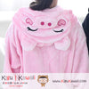 New Pig Animal Character Kids Kigurumi Onesie 2 Colors KK272 - Kigu Kawaii | Buy Kigurumi, Animal Pajamas & Animal Costumes on Kigurumi Store - Welcome  - 5