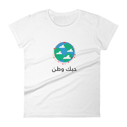 Kaukab arabic design