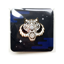 Load image into Gallery viewer, Tiger Enamel Pin