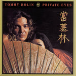 Private Eyes By Tommy Bolin (2008-02-01)