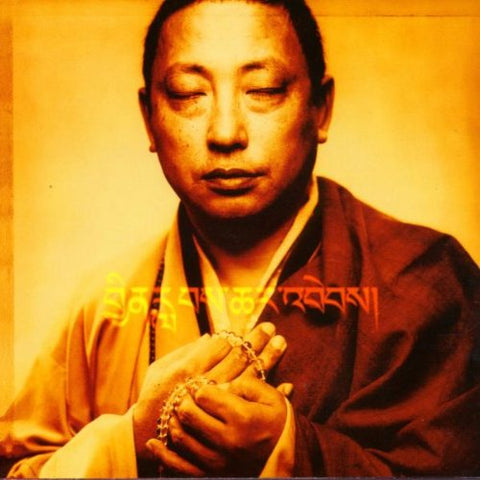 Rain Of Blessings: Vajra Chants By Lama Gyurme & Jean-Philippe Rykiel
