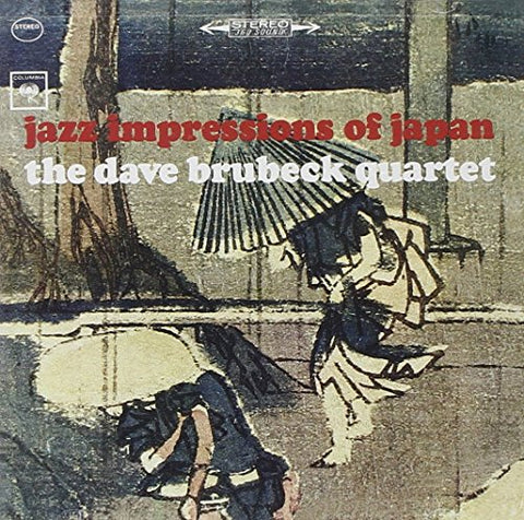 Jazz Impressions Of Japan By The Dave Brubeck Quartet (2008-02-01)