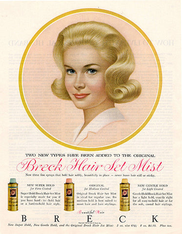 1962 Breck Hair Spray Original Health and Beauty Print Ad - TnTCollectibles