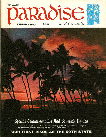 Antique 1959 Hawaiian Paradise Magazine - First Issue Celebrating New Statehood - TnTCollectibles