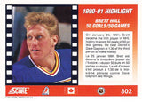 Collectible Hockey Hall of Fame Legend Brett Hull Autographed Signed Card 50/50 - TnTCollectibles - 2