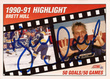 Collectible Hockey Hall of Fame Legend Brett Hull Autographed Signed Card 50/50 - TnTCollectibles - 1