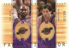 Rare Error Upper Deck Game Used Hardcourt Floor KMJS Malone Stockton 57/100 - TnTCollectibles - 1