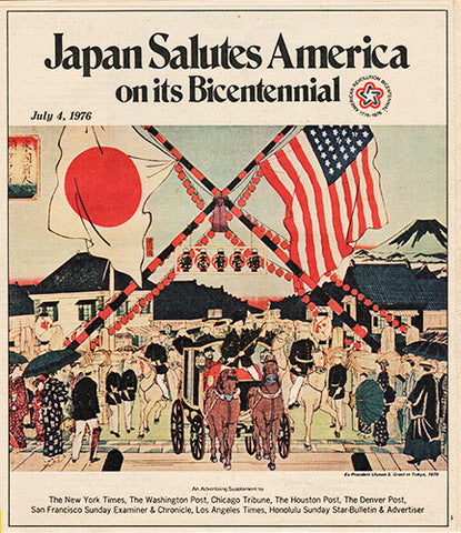 July 4 1976 America USA Bicentennial Japan Salutes America Bicentennial Newspaper Insert 32 Pages - TnTCollectibles