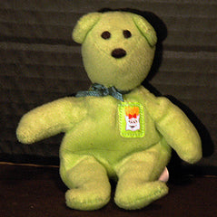 Retired Fries the Bear Ty Teenie Beanie Baby. - TnTCollectibles