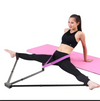 Noble Stretch™ - Split Leg Stretcher