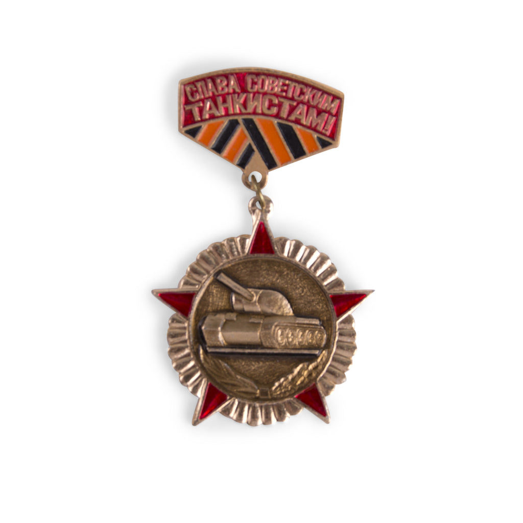 Vintage Russian Pin Medal