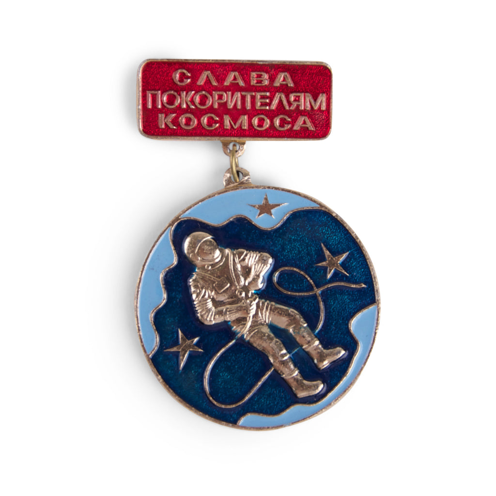 Russian Pin - Astronaut