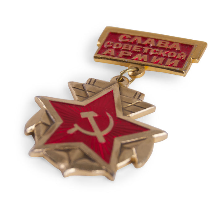 Russian Pin - Hammer and Sickle Pin Medal