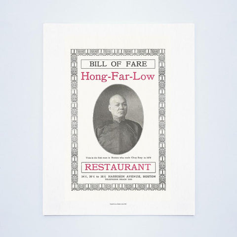 Hong Far Low, Boston, Circa 1930 Vintage Chinese Menu Art