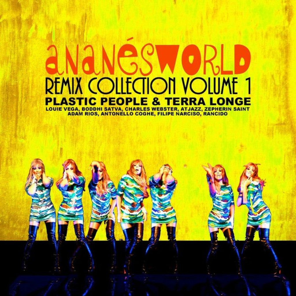 Anane's World Remix Collection EP