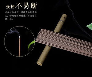 Sandalwood Incense - TAIGS000