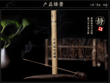 Load image into Gallery viewer, Sandalwood Incense - TAIGS000