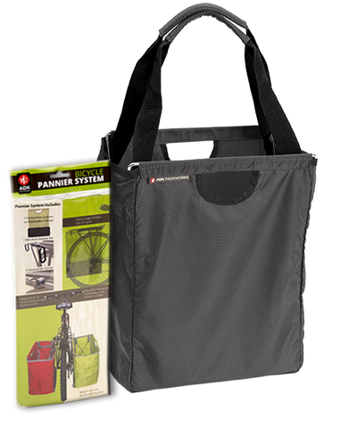 Charcoal Gray Pannier Bundle