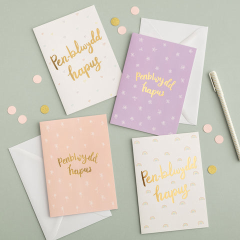 Set of birthday cards - Hwyl a Sbri Collection 1